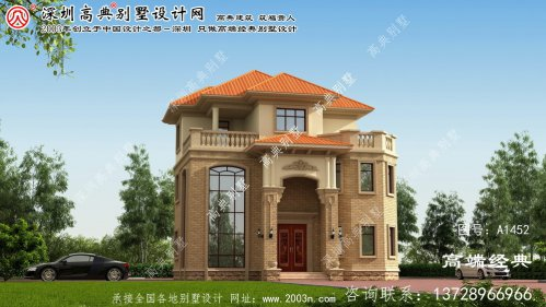 阜城县农村房屋设计图