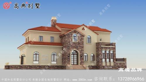 住宅混搭设计满足农村生活习惯的需求。