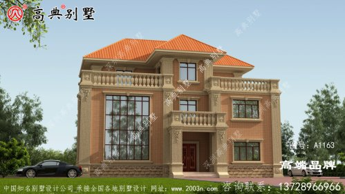 这样漂亮的房子也是极拿的出手的。