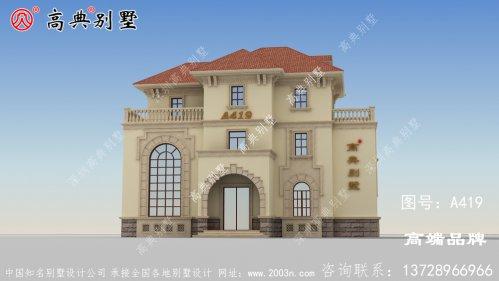 农村三层欧式别墅设计图,建起来气场全开